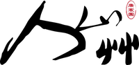 人山艸 Logo
